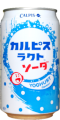1325 Calpis Joghurt-Limonade Japan 2011