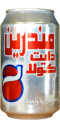 1456 Mandarin Cola light Syrien 2006
