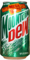 1418 Mountain Dew Zitronen-Limonade USA 1997