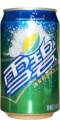 1608 Sprite Zitronen-Limonade China 2009